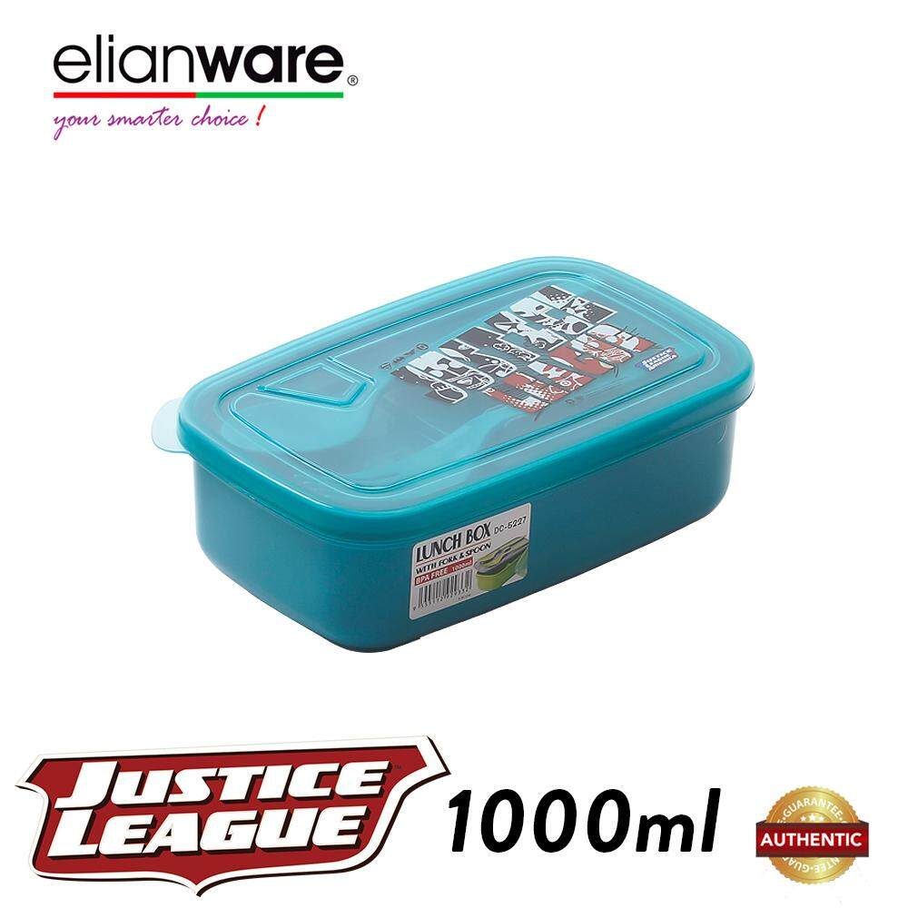 Elianware DC Justice League 1L Food Container with Spoon & Fork