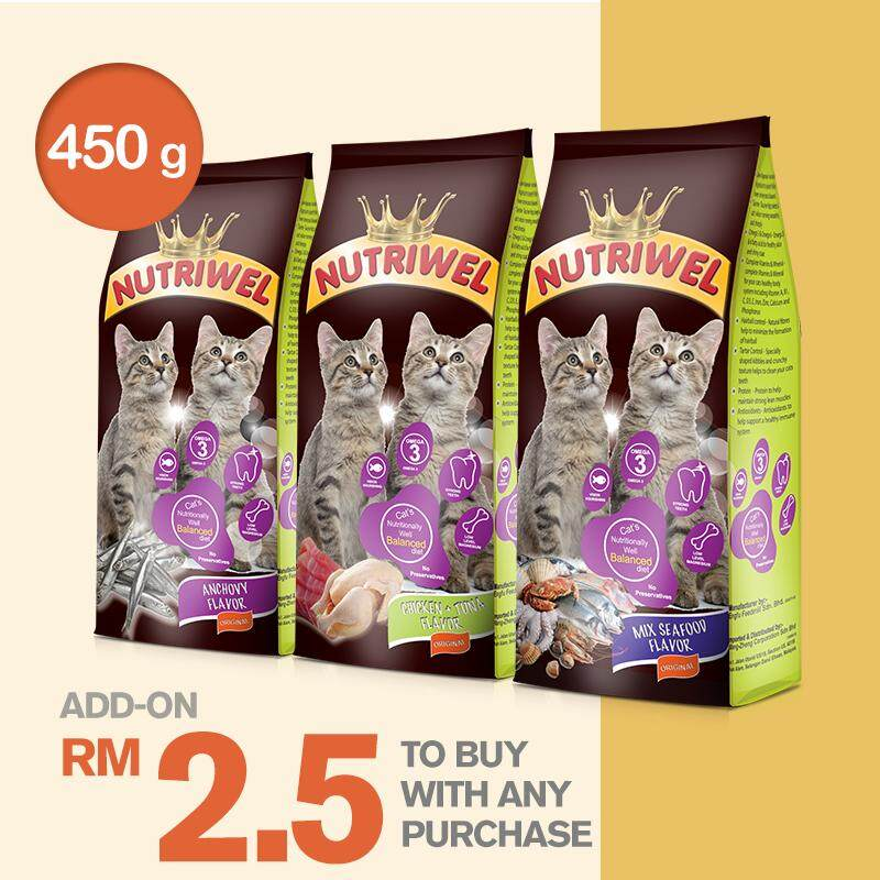 Nutriwel Cat Food Anchovy/Chicken Tuna/Mix Seafood Flavor 450 g x 1 Pack [WangZheng Care]