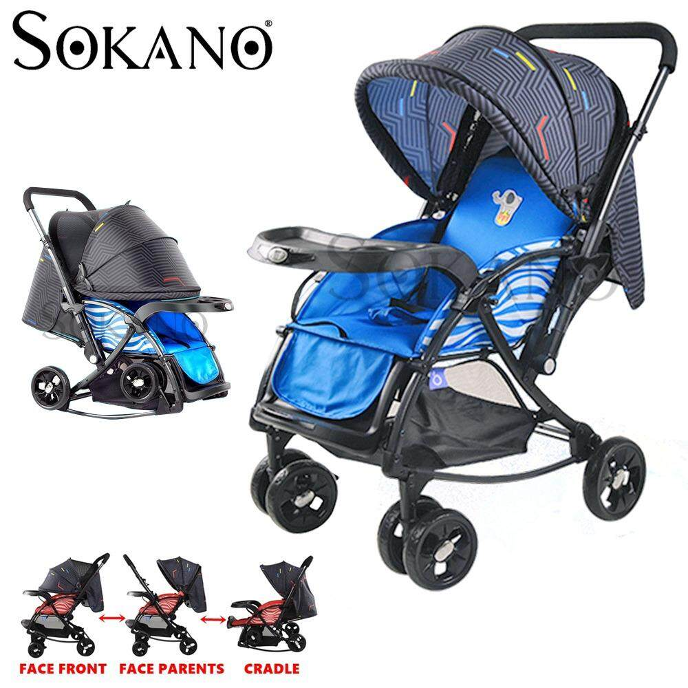 Sokano Premium Luxury Edition 720N 2 Ways Cradle Stroller Recommended By Smarter Mum