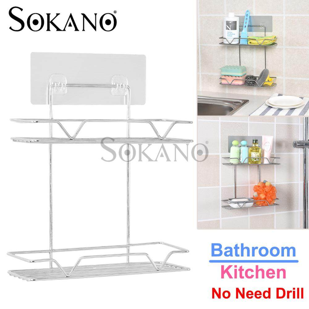 SOKANO TH006 2 Tiers Stainless Wired Mesh Bathroom Shelf Kitchen Organizer with Self Adhesive Function (No Need Drill)