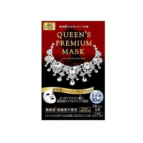 QUALITY FIRST Queen's Premium Mask 5pcs - Moist
