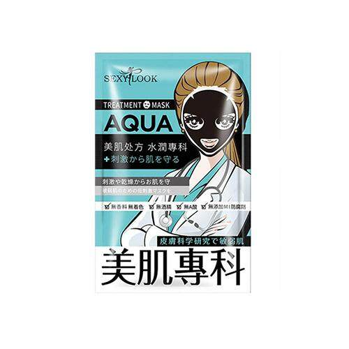 SEXY LOOK Medibeauty Black Mask 4pcs - Hydrating