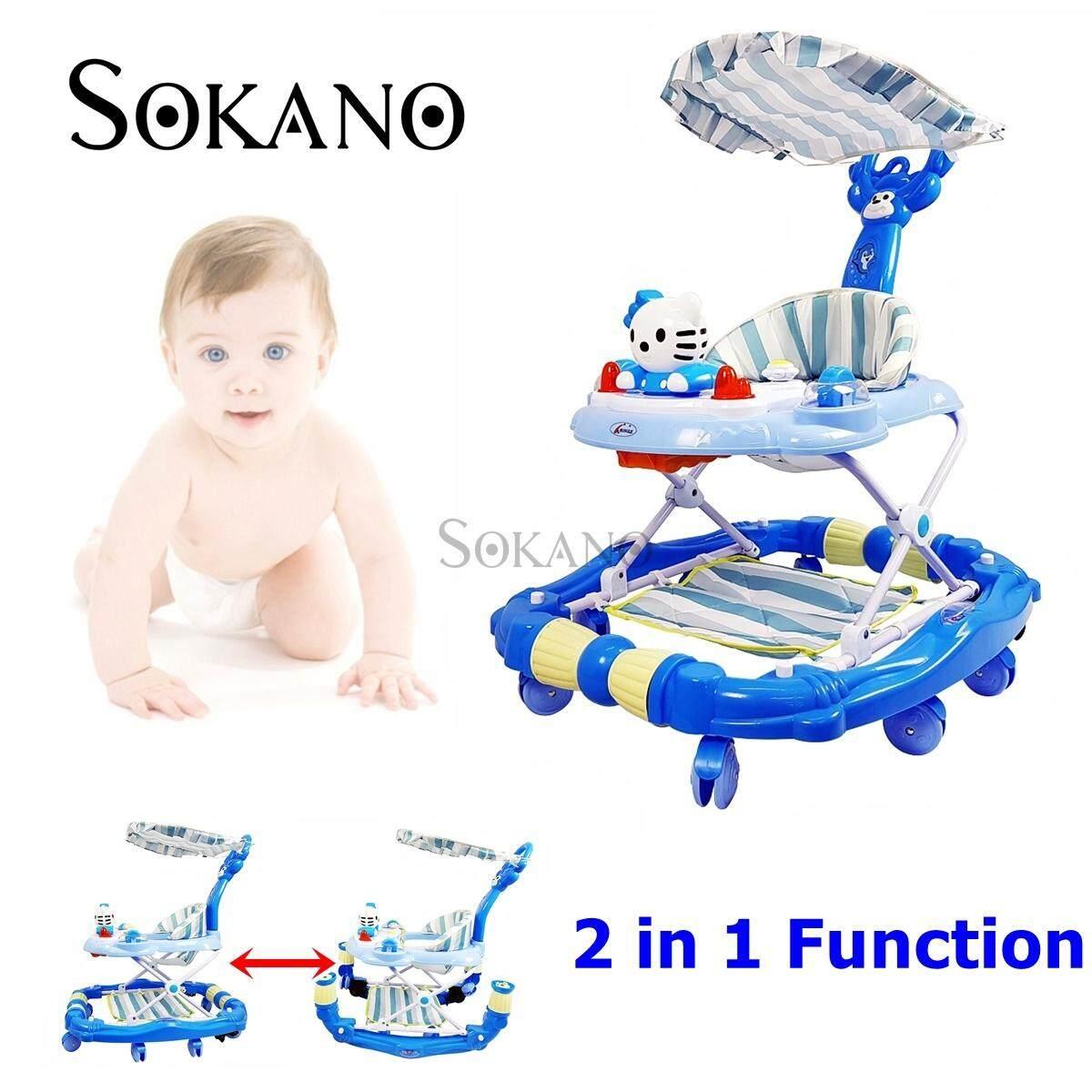 SOKANO Multifunctional Kid Walker With Detachable Roof and Detachable Handle - Blue