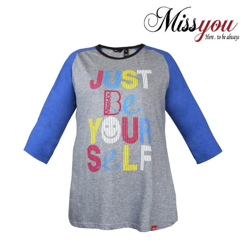 MISS YOU PLUS SIZE Ladies Casual Raglan Three Quarter Sleeves MY300013 (Melange)
