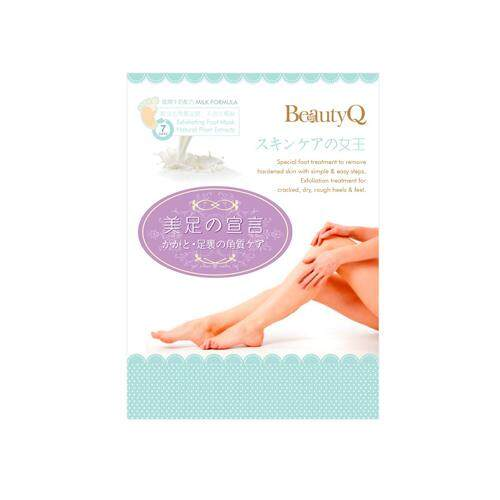 BEAUTYQ Milk Whitening Exfoliating Foot Mask 1pc