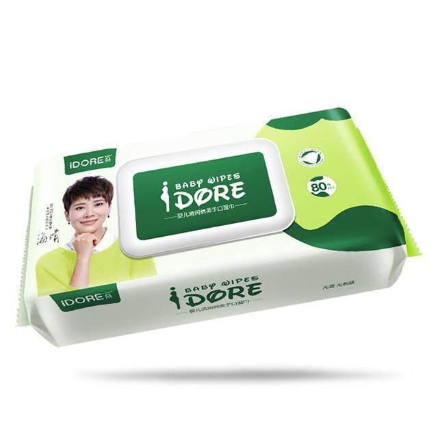 IDORE Premium Baby Wipes 80's (1 Pack)