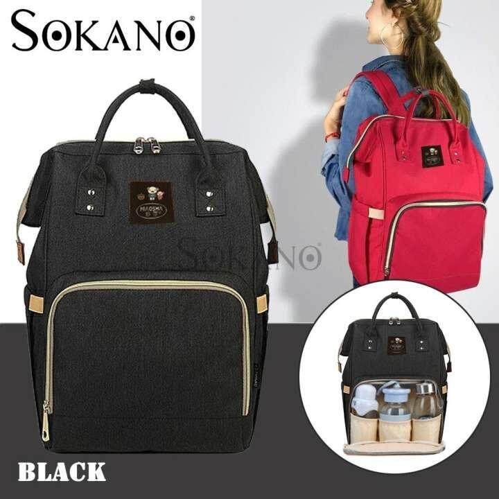 SOKANO MB2003 Daddy Bag Mummy Bag Large Capacity Multifunctional Diaper Bag Backpack - Black