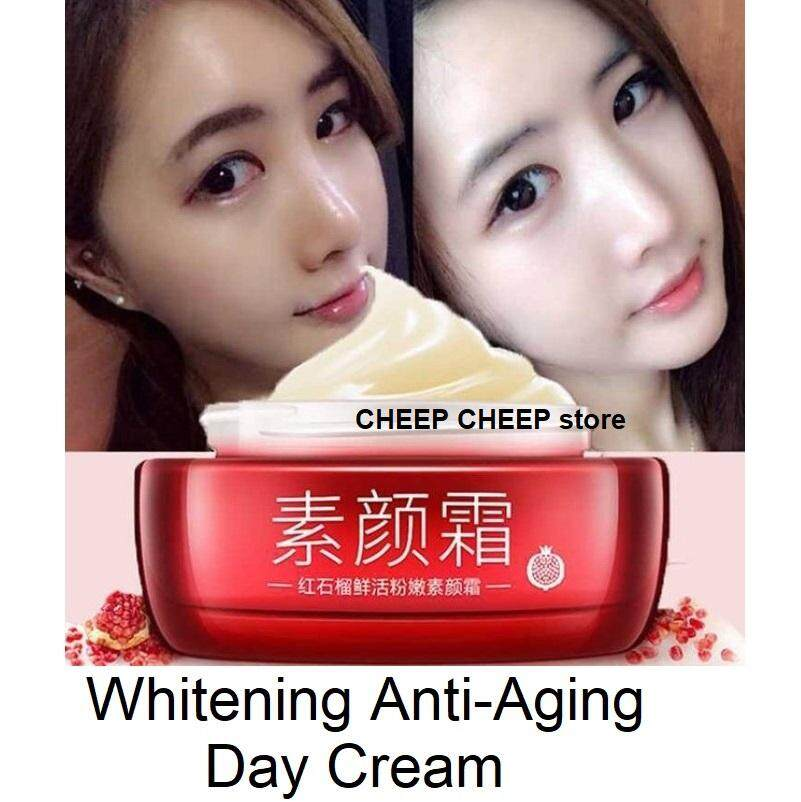 One Spring Red Pomegranate Tone Up Day Cream – 5 in 1 Moisturizing Cream + Brightening Cream + Make Up Base + Primer + Make Up - for Whitening Anti-Aging Nourishing Anti-Wrinkle Lazy Cream (50g)