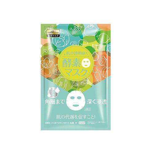 SEXY LOOK Enzyme Mask 4pcs - Intensive Hydrating