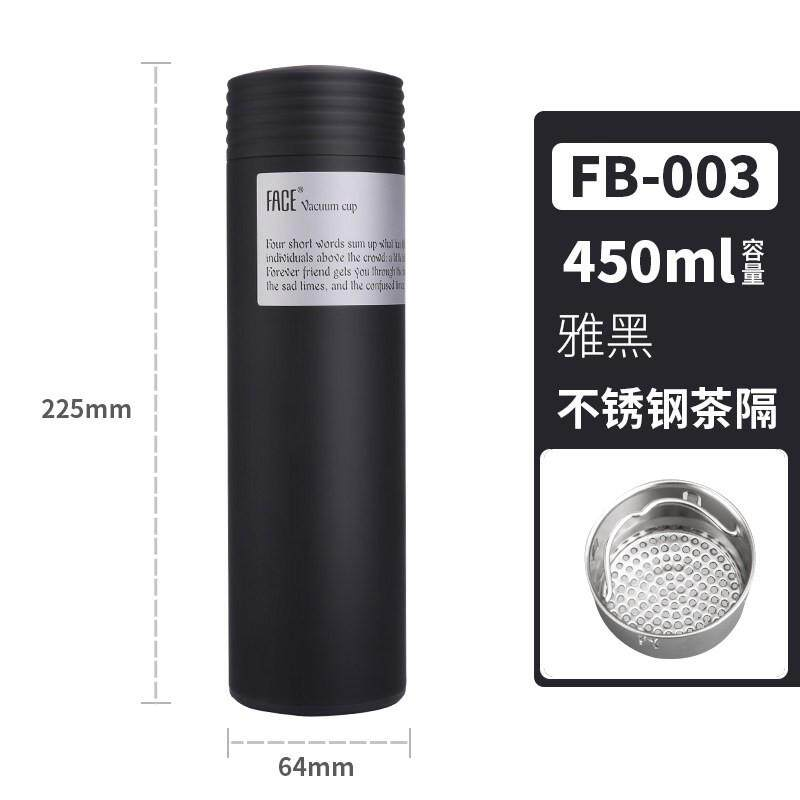 FACE 0.45L Business Edition Thermos Vacuum Insulated Flask (with Strainer) Water Bottle Tumbler FREE GIFT
