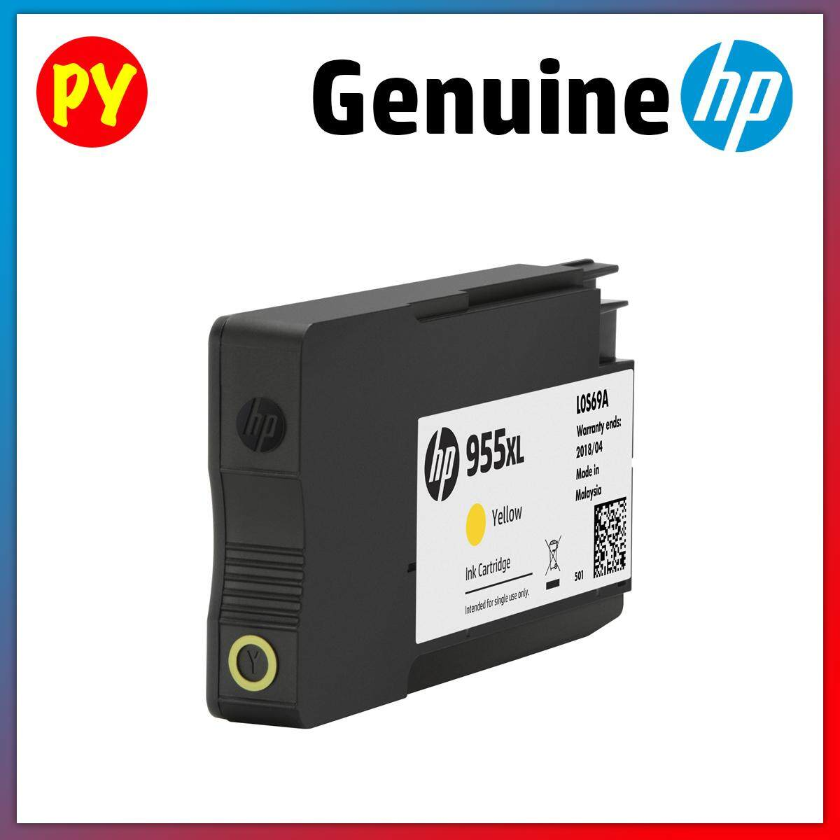 HP 955 / 955XL Original Ink Cartridge (Black, Cyan, Magenta, Yellow, Set) L0S60AA, L0S51AA, L0S54AA, L0S57AA, L0S72AA, L0S63AA, L0S66AA, L0S69AA - for HP OJ PRO 8720 / HP OJ PRO 8210