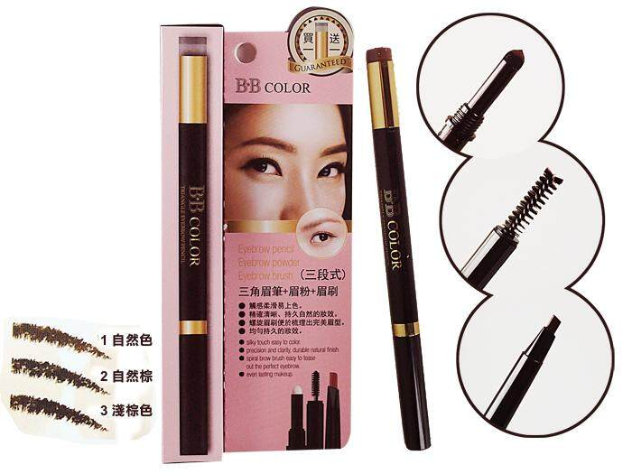 BB COLOR 3 in 1 Automatic Eye Brow Pencil + Eyebrow Powder + Eyebrow Brush #03 Dark Brown