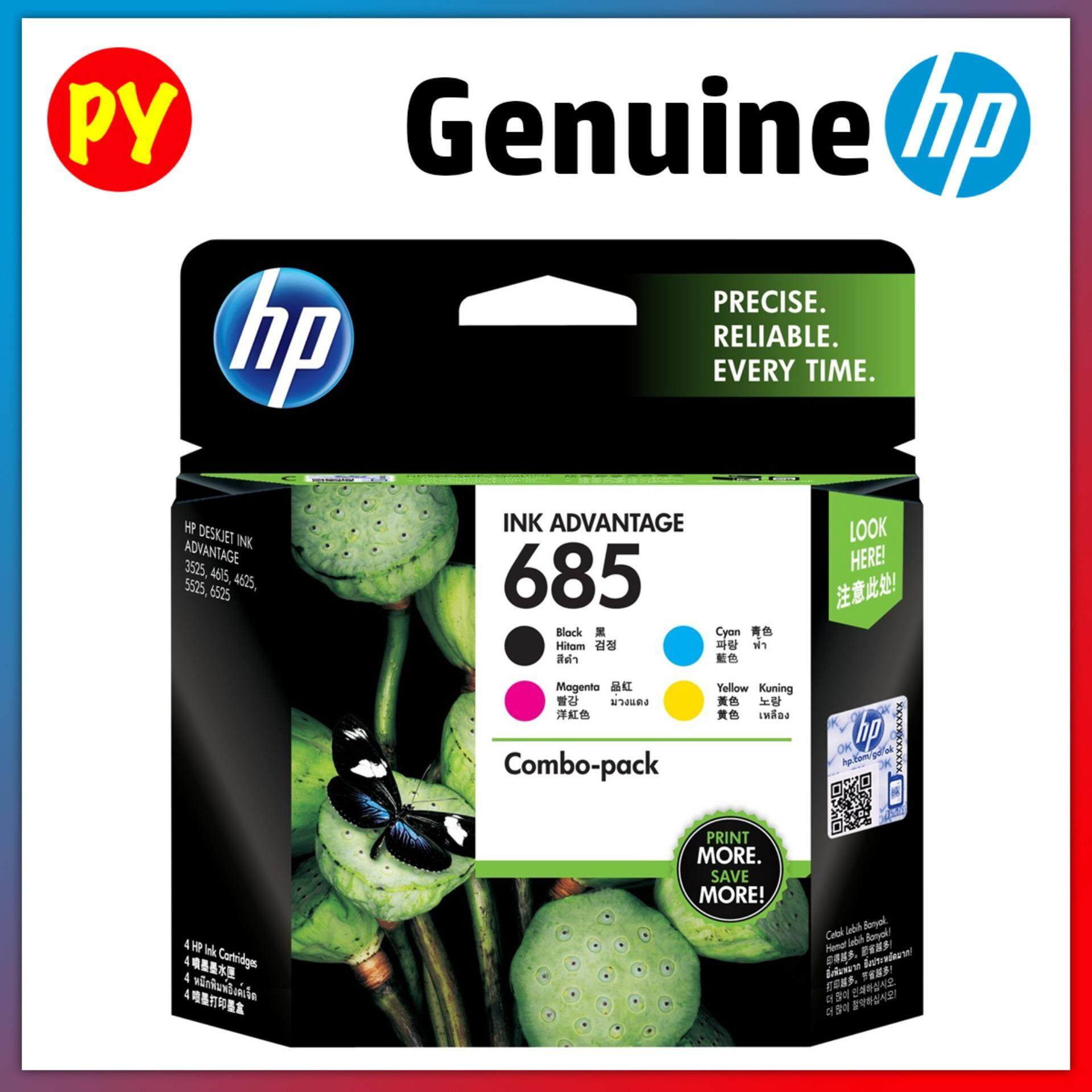Hp F6V35Aa  685  Bcmy  Value Pack