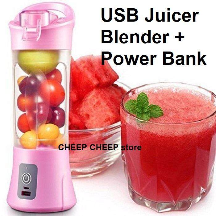 Portable USB Rechargeable Electric Juicer Blender Bottle Juice Cup Cordless Flip Cap Citrus Smoothie Milkshake Maker with in built 2000mAh Power Bank. Shake n Take 5