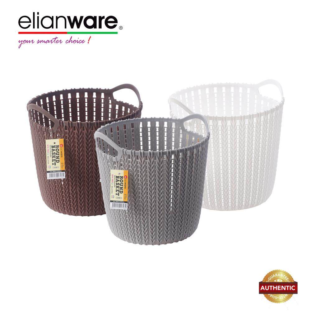 Elianware Modern Office Paper Basket with Handle