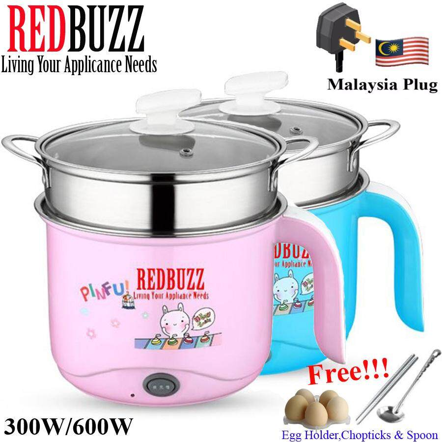 REDBUZZ 1.8L Multifunction Stainless Steel Electric Cooker Pot with Steamer