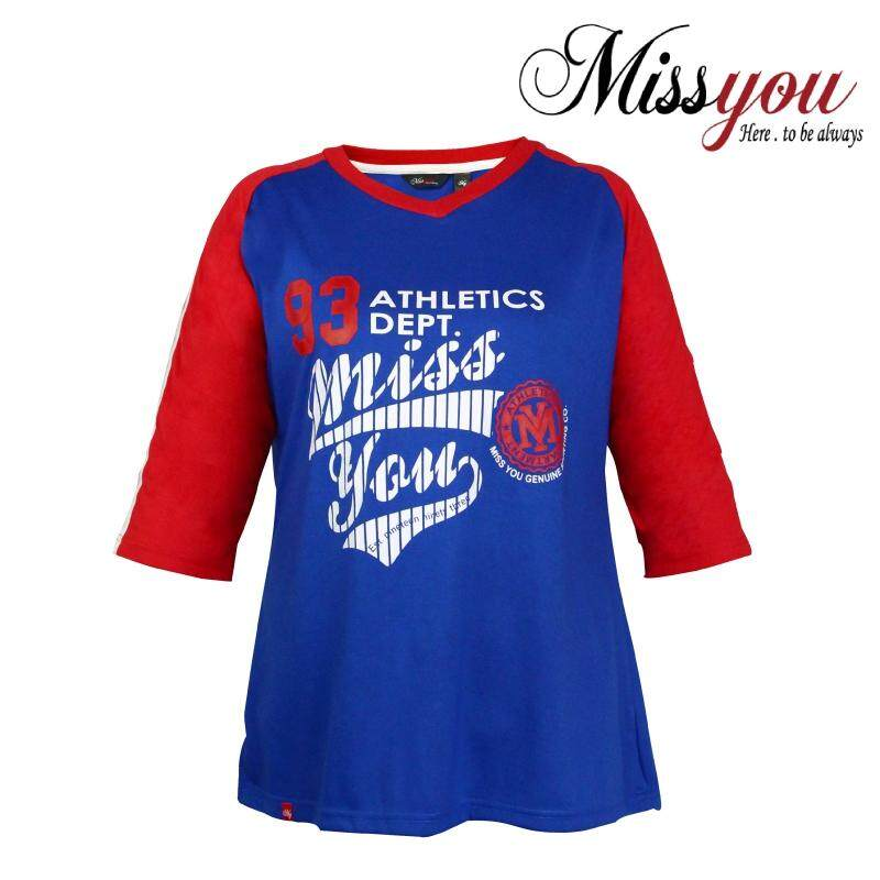 MISS YOU PLUS SIZE Ladies Casual V-Neck Three Quarter Raglan Sleeves with Piping and Printing MY300015 (Blue)
