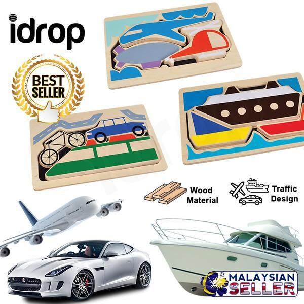 idrop Creative Wood Traffic Vehicles Puzzle Toy for Kids Children [ Land Water Aviation ] toys education - Land