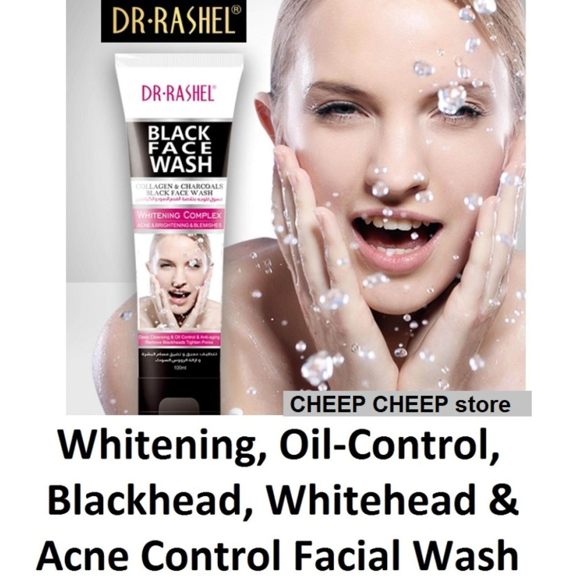 Dr Rashel دبي Black Face Wash with Whitening Complex for Acne Blemishes & Brightening  100ml