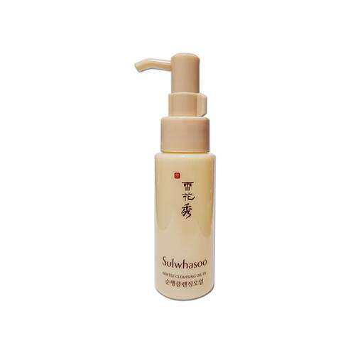 SULWHASOO Gentle Cleansing Oil EX - 50ml