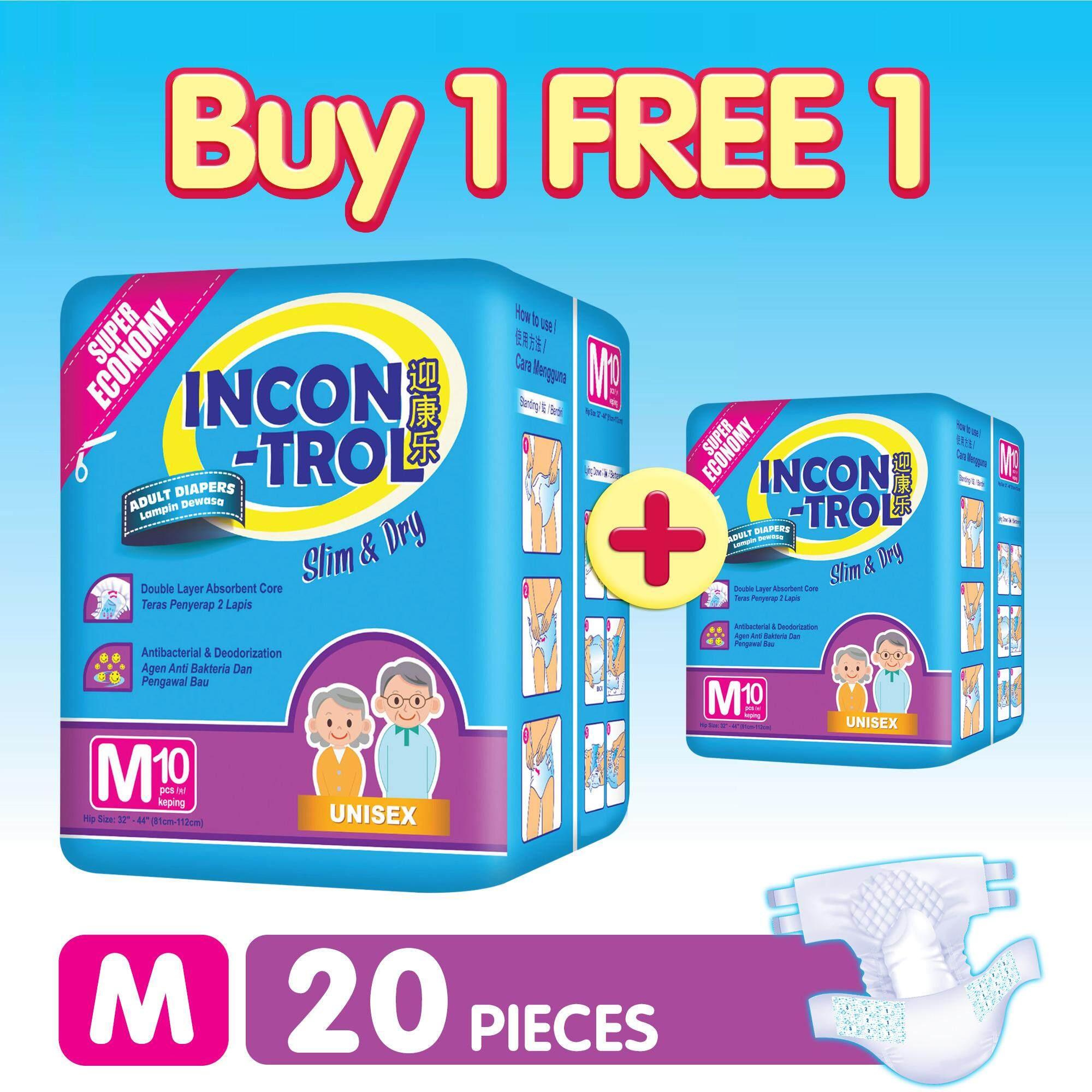 [B1F1] Incontrol Adult Tape Diapers M10 [WangZheng CARE]