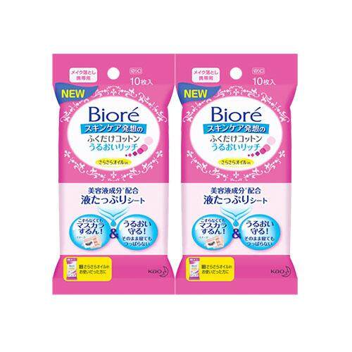 BIORE Cleansing Oil Wipes Travel Twin Pack 10s