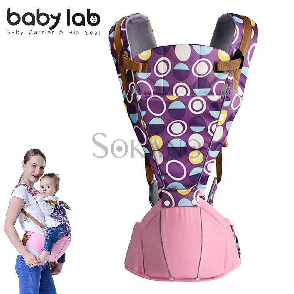 Baby Lab 1702 Colourful Dots Fashionable Baby Carrier and Hip Seat (Suitable for 0-36 months) - Pink