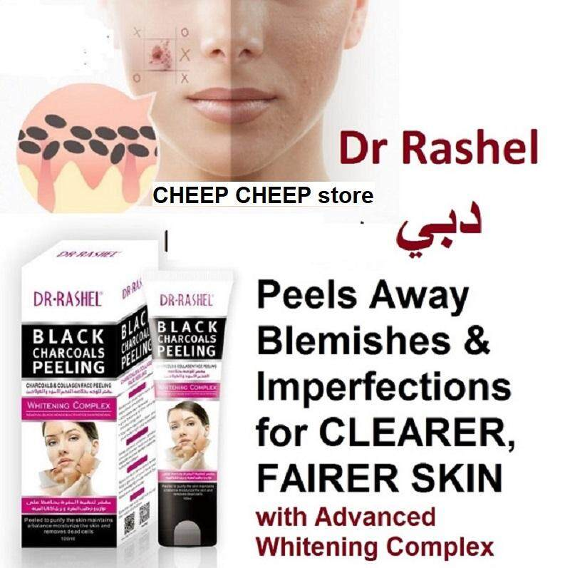 Dr Rashel دبي Black Charcoal Collagen Peeling Formula - Skin Exfoliating  with Whitening Complex  100ml