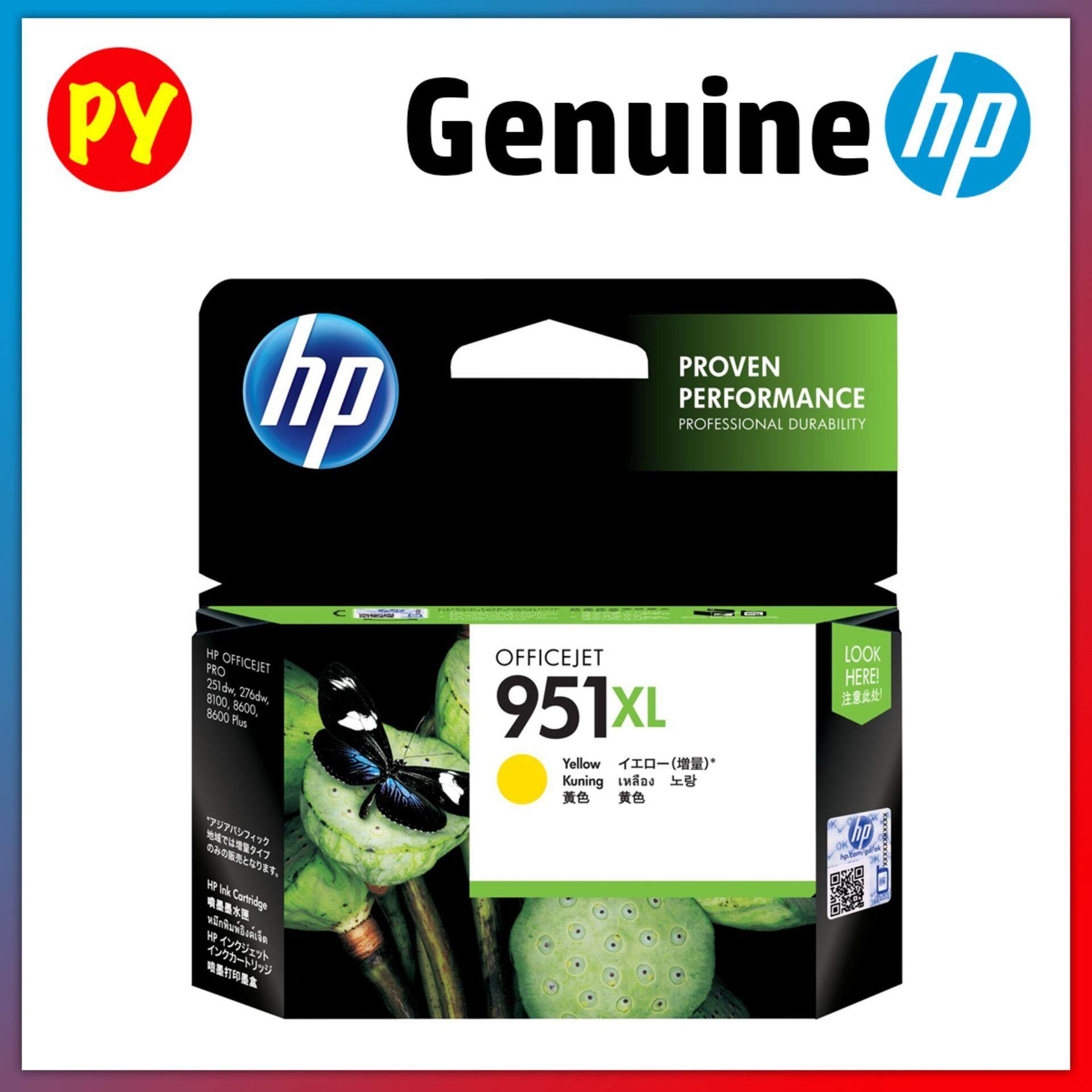 HP 950 / 950XL /951 XL Original Ink Cartridge (Black, High Yield, Cyan, Magenta, Yellow) - CN049AA CN045AA CN046AA CN047AA CN048AA
