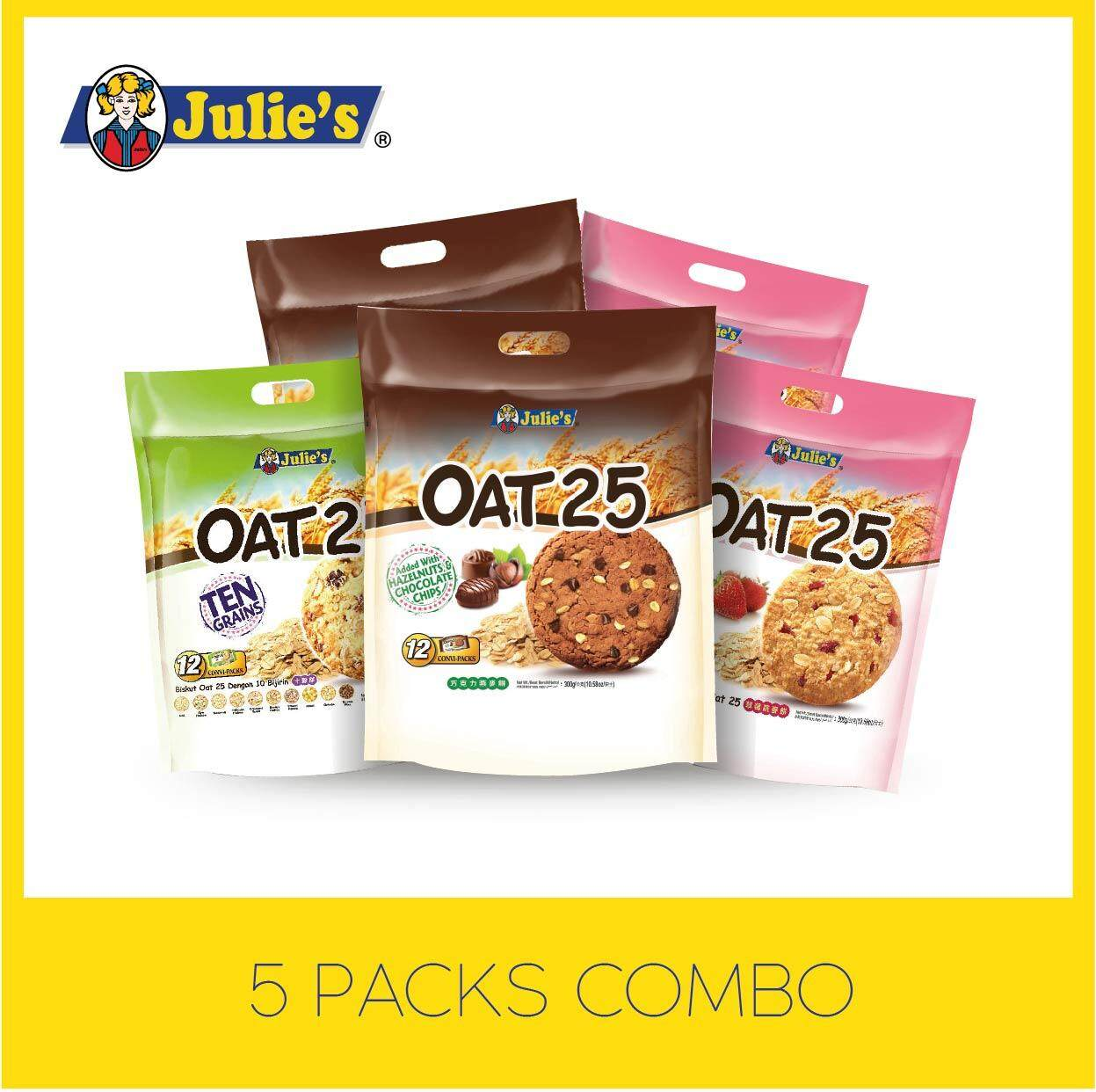 Julie's Oat25 Healthy Breakfast Deal + Free 5 pack Convi pack Biscuit