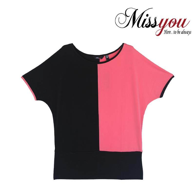MISS YOU PLUS SIZE Short Sleeves Colour Blocking Long Top MY100005 (Black Pink)