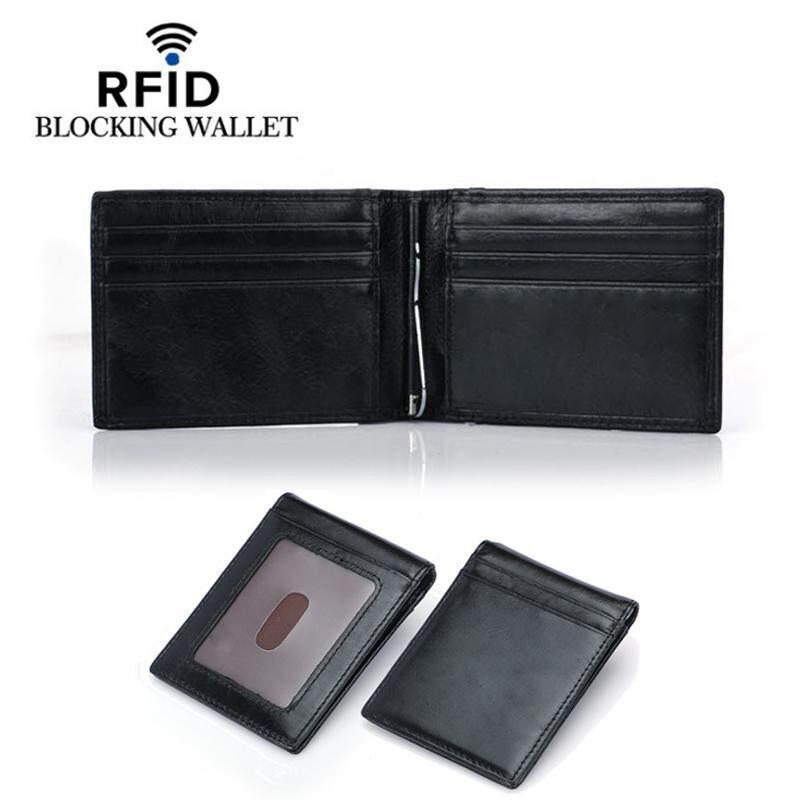 DKER Men RFID Genuine Leather Money Clip Wallet ID Slim Credit Card Holder MI2991