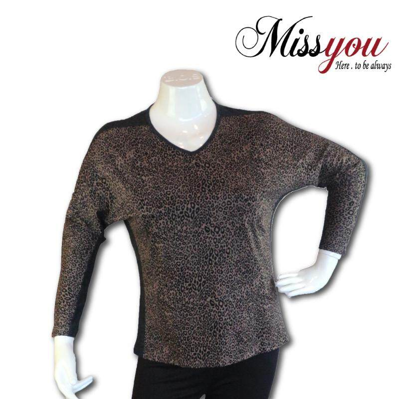 MISS YOU PLUS SIZE Long Sleeves Leopard Printed Top MY300004 (Dark Melange)