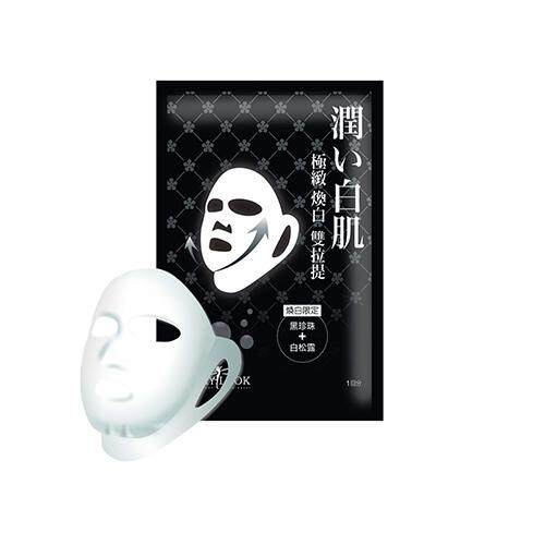 SEXY LOOK Top Selling Mask Pack 10pcs - Black Pearl