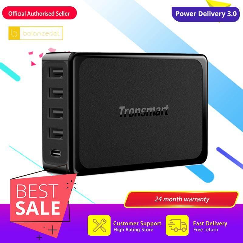 [Power Delivery 3.0] Tronsmart U5P 60W 5 Port USB Power Delivery (PD) Type-C USB Desktop Charger
