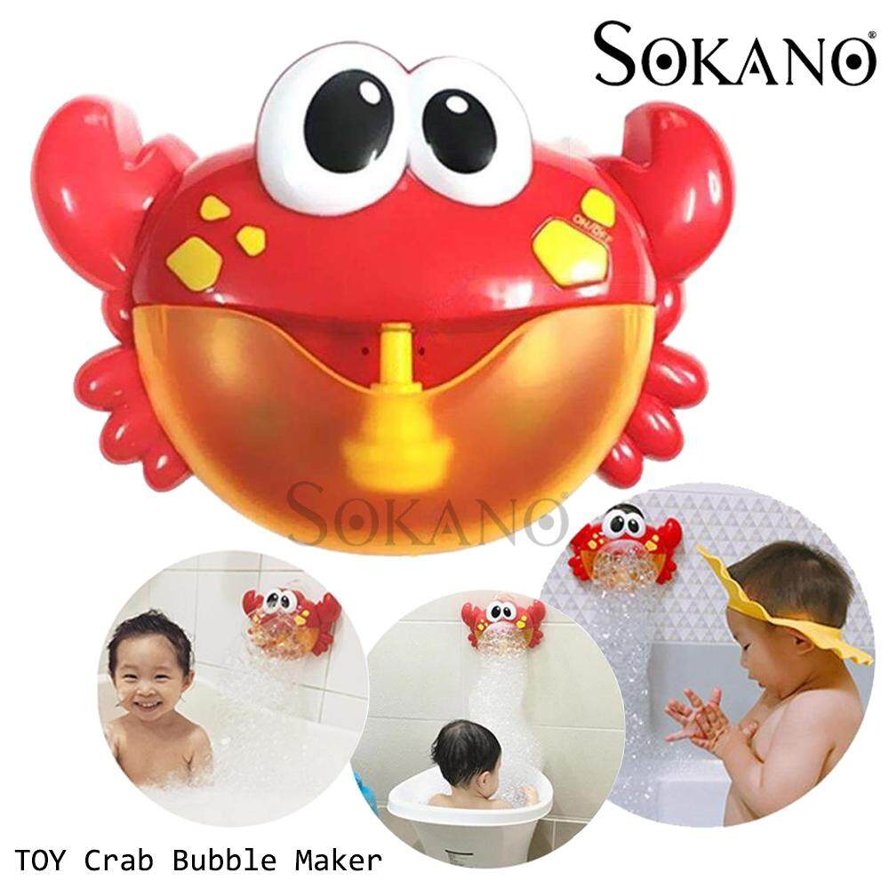 SOKANO TOY Crab Bubble Maker Automated Spout Bubble Machine with Kids Song Rhymes Bath Shower Toy for Kids baby toys