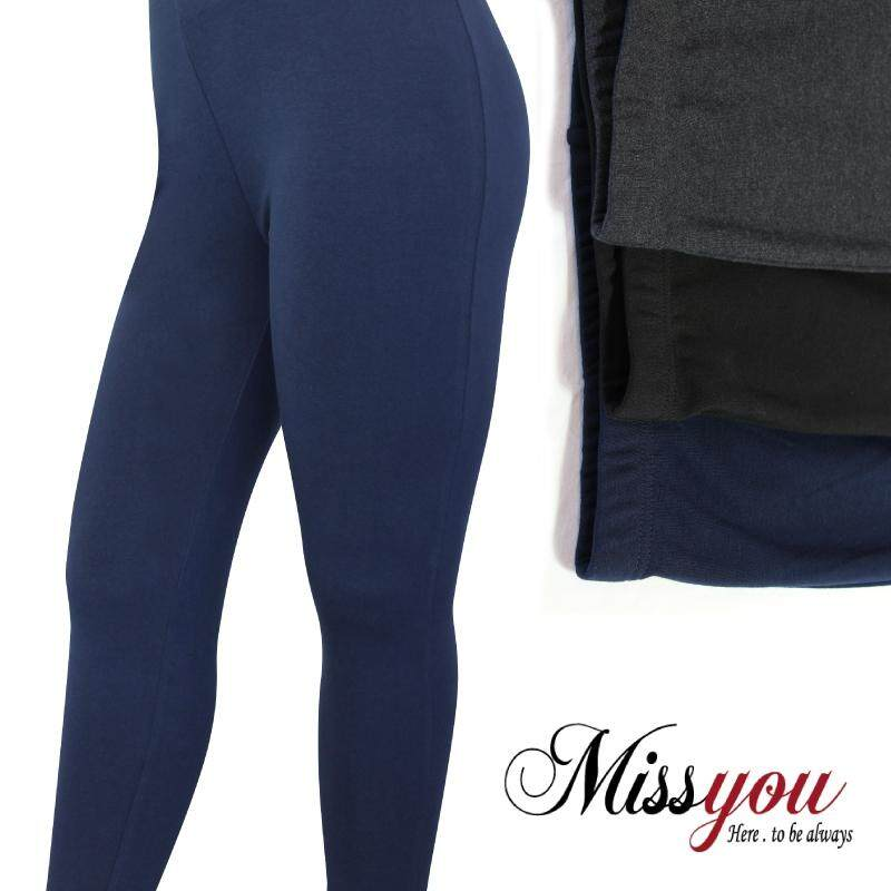 MISS YOU PLUS SIZE Easy Stretch Basic Leggings MY600003 (Navy)