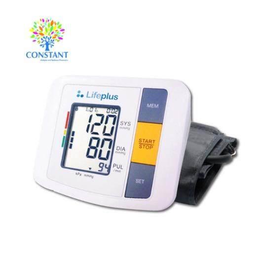 Lifeplus Blood Pressure Monitor 510