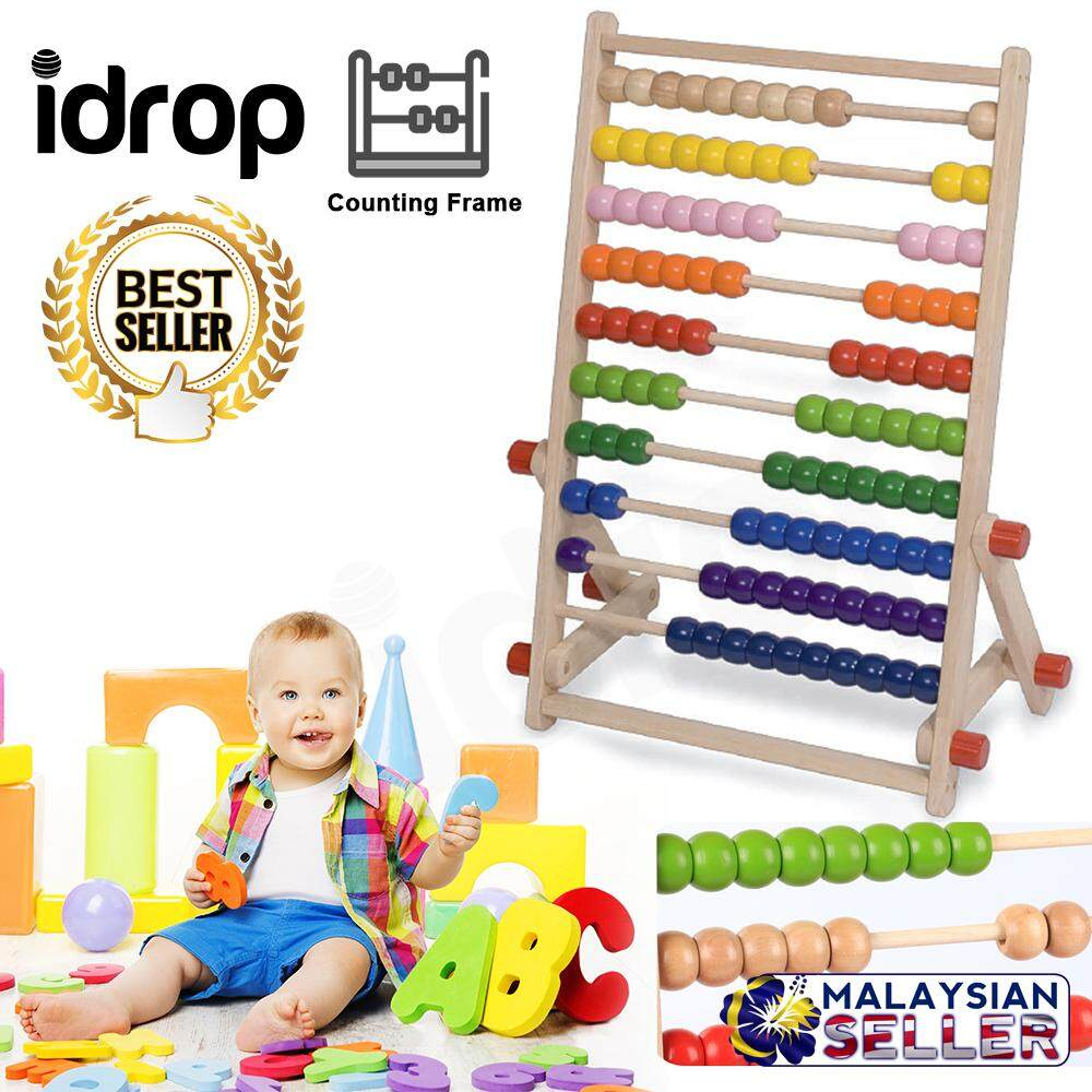 Classic Wood Floor Counting Frame for Kids Children [ BR-36025 ] -