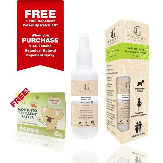 AG Touche Organic Repellent Spray 120ML (1 bottle) [ FOC 1 box Hito Botanical Repellent Patch 18's Paternity Design]