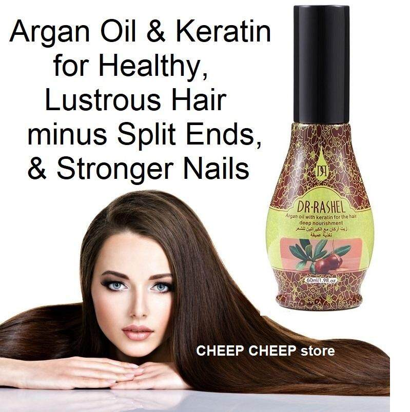 Dr Rashel Argan Oil with Keratin for Healthier