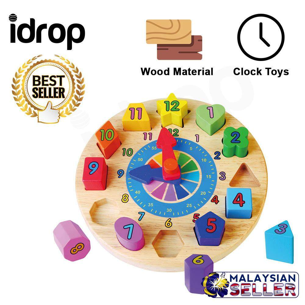Classic Wooden Round Clock Puzzle for Children Kids [ WP 9055 ] toys education -