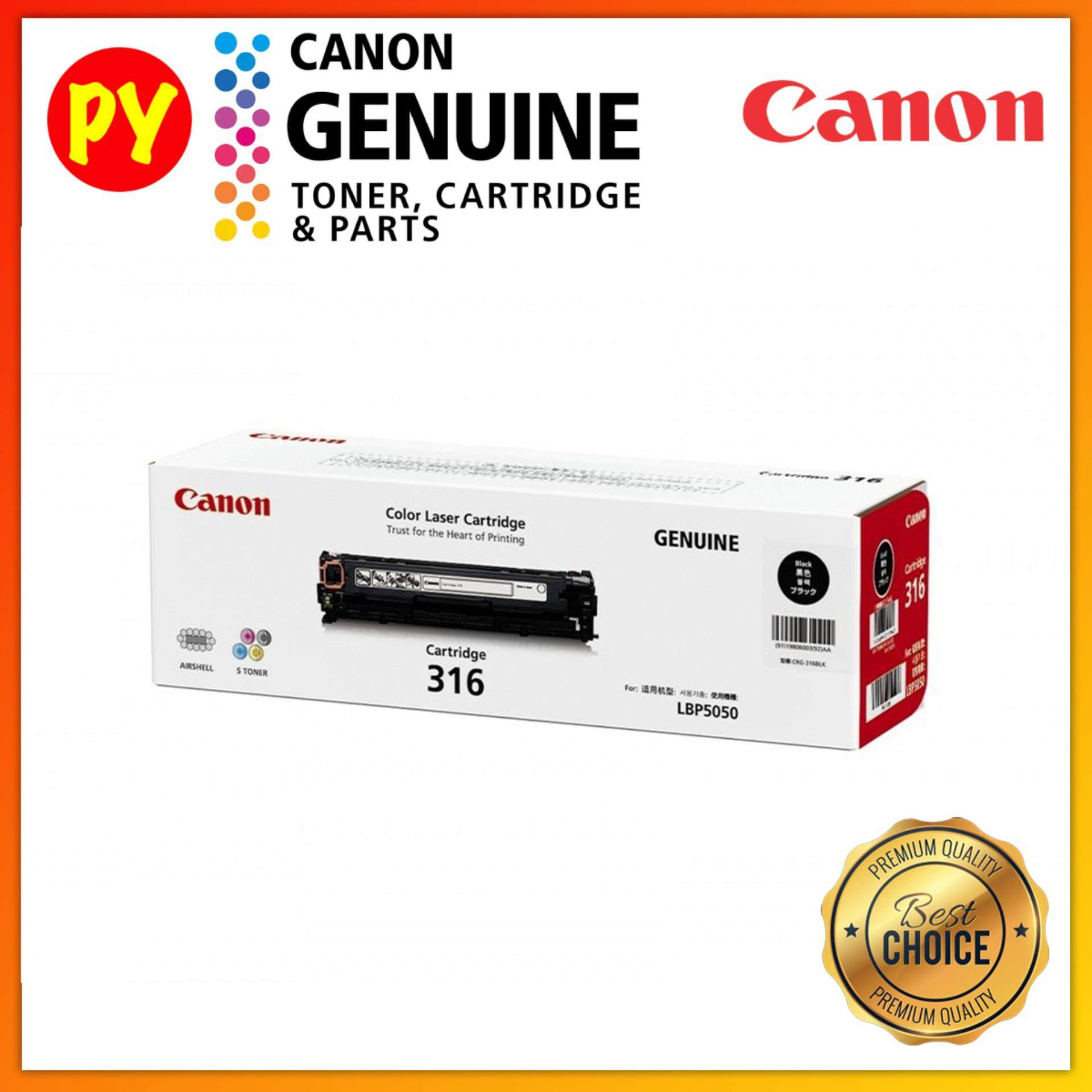 Canon Cartridge 316 Black Original Laser Toner - for LBP-5050