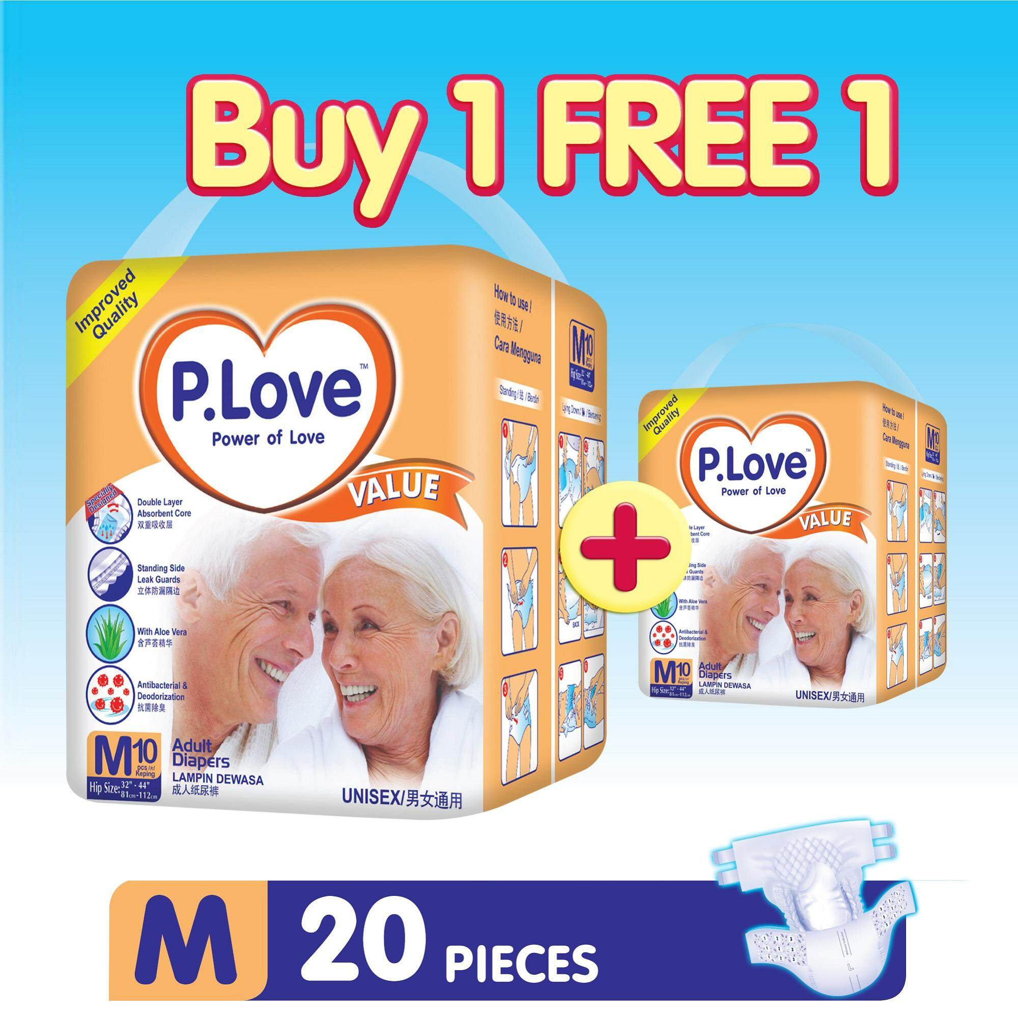 [B1F1] PLove Value Adult Tape Diapers M10 [WangZheng CARE]