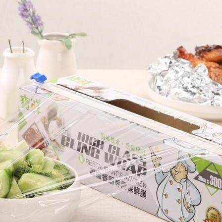 Extra Long, Food-graded Cling Wrap Film with Stainless Steel Sliding Cutter (30cm x 300m)