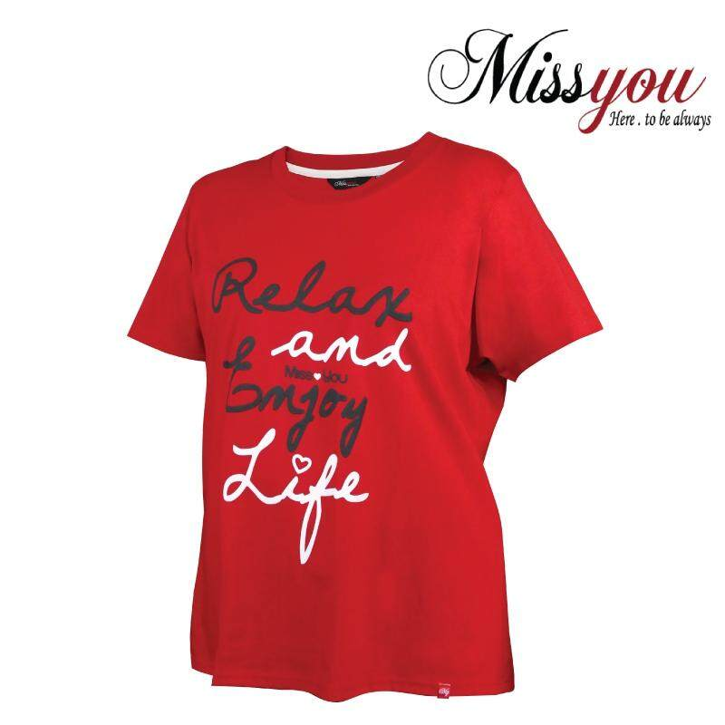 MISS YOU PLUS SIZE 100% Cotton Printed Round Neck T-shirt MY100013 (Red)