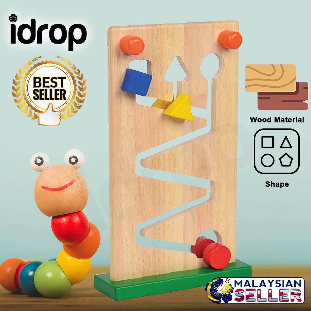 Creative Wood Sort & Path for Kids Children [ BR-3406 ] baby toys -