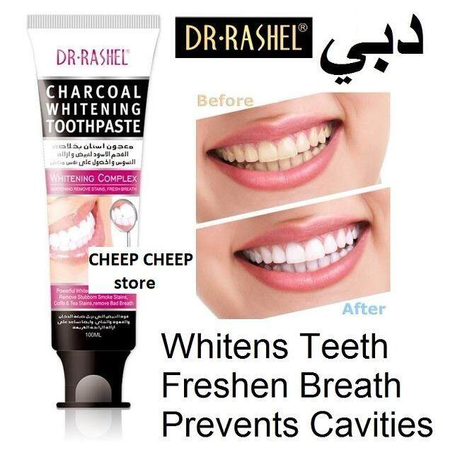 Dr Rashel دبي Charcoal Whitening Toothpaste Remove Stains Whiten Teeth Freshen Breath Prevent Cavities  100ml