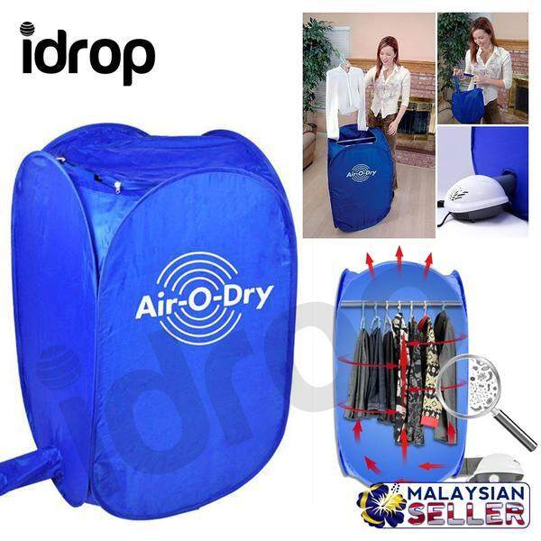 New Air-O-Dry Portable Electric Clothes Dryer Bag (Blue)