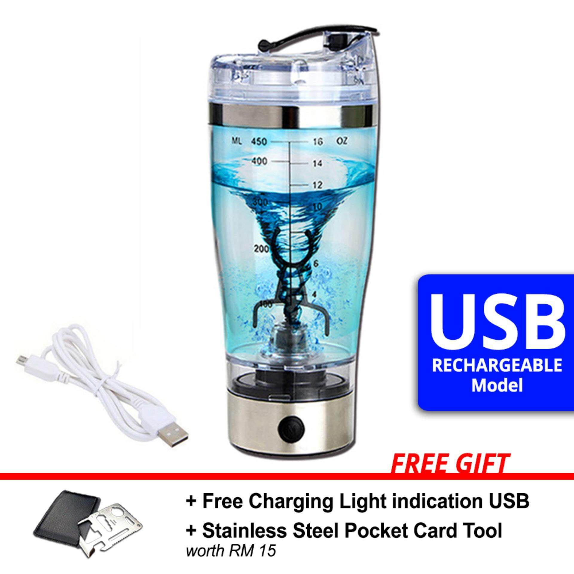 USB Rechargeable Portable Creative Auto Electric Protein Blender Shaker Bottle +Free Gift - MI2961